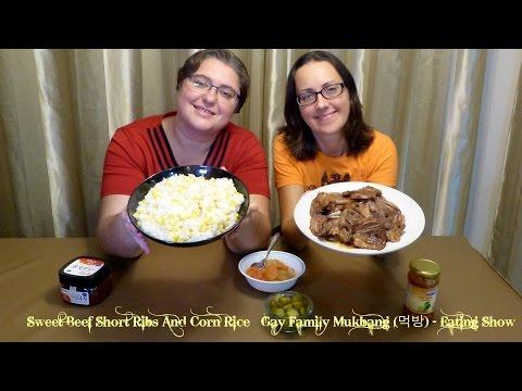 Sweet Beef Short Ribs And Corn Rice | Gay Family Mukbang (먹방) - Eating Show