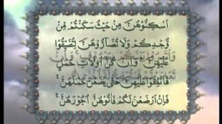 Surah Al-Talaq (Chapter 65) with Urdu translation, Tilawat Holy Quran, Islam Ahmadiyya