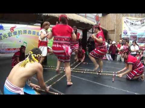 Taiwan: Indigenous Peoples Atayal Traditional Dance 1/2 泰雅族 thumbnail