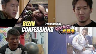【番組】RIZIN CONFESSIONS #33