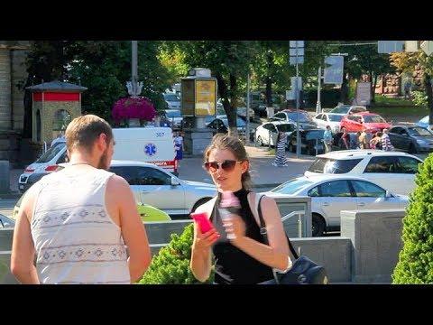 STREETS OF KIEV