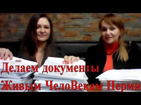 Видео Конвенция о правах ребенка. семейный кодекс