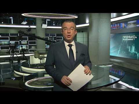 Юрий Пронько: В «Единой России» называют малоимущих преступниками, а сами угодили в уголовное дело