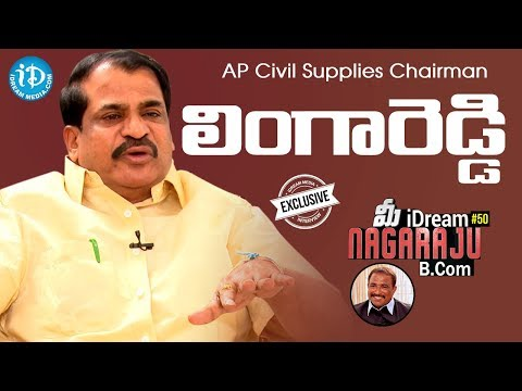 AP Civil Supplies Chairman Lingareddy Interview || Talking Politics With iDream #110