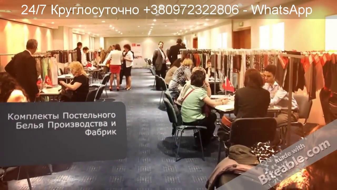 Подошва для вязаной обуви / купить /2 /// http://jandy.ru/ - YouTube