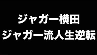 マセキ芸能社所属の漫才師 エル・カブキのエル上田がお送りする本の紹介...