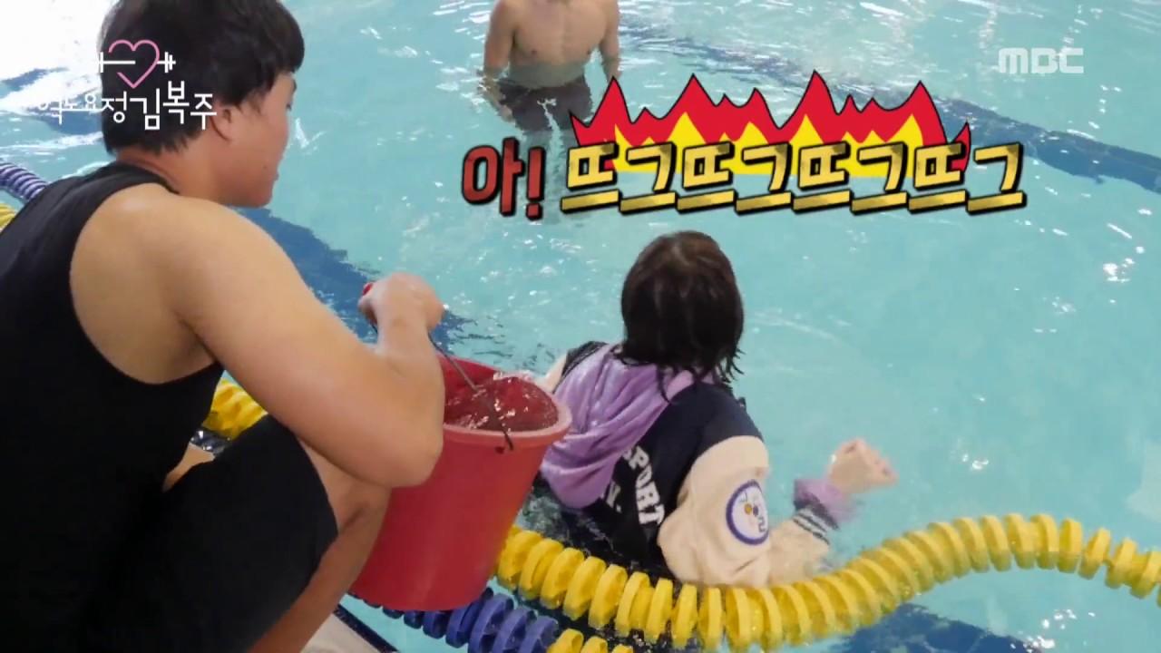 Download BTS Weightlifting Fairy Kim Bok Joo - ep 1