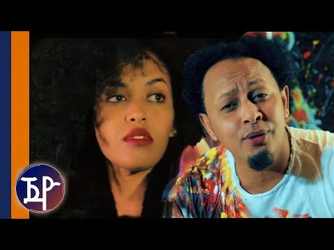 Abel Weldeharyat (Rasha) - Yelilu | የዕልሉ (Official Video) - New Eritrean Music 2019