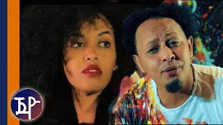 Abel Weldeharyat (Rasha) - Yelilu | የዕልሉ (Official Video) - Eritrean Music 2019