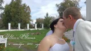 Иван и Евгения клип
