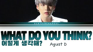Baixar Agust D - What Do You Think? (어떻게 생각해?) Color Coded lyrics 가사 [HAN/ROM/ENG]