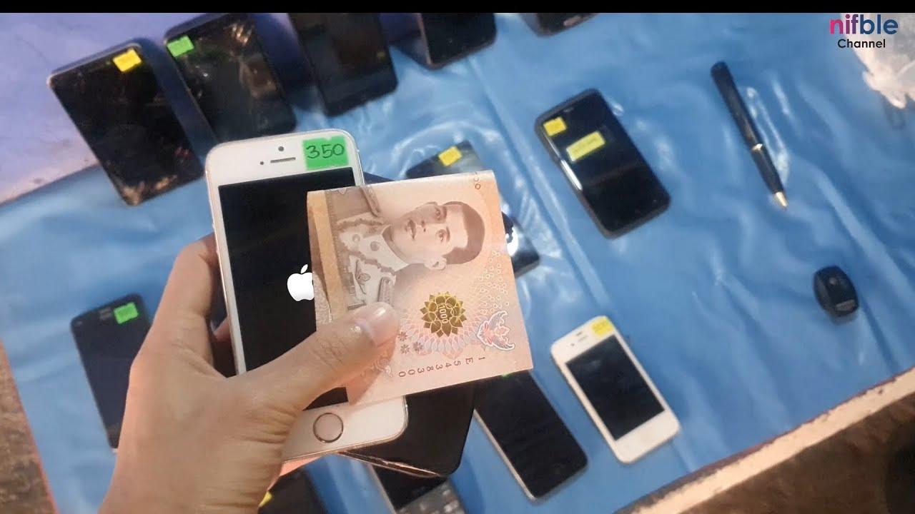ลุงขายถูกจัง! iPhone 5s ราคา 350 บาท คุ้มมาก!!