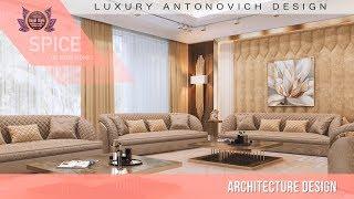 Professional Service From Luxury Antonovich Design For Interior And Architectural Design In Nigeria!