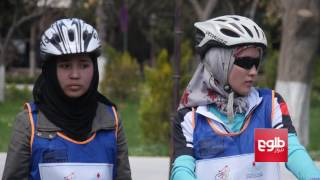 Cyclists Protest In Kabul Against Govt Over Ongoing Problems