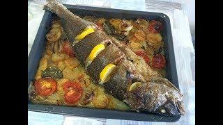 😍😚 سمك مع الخضرة والبطاطا بالفرن 😍😚