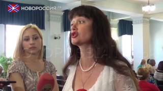 «Душа Донбасса» - стихи о жизни на войне