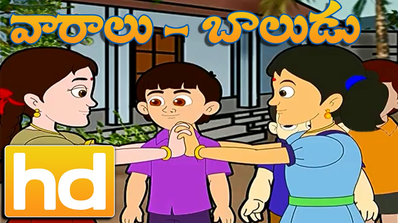 Telugu cartoons download