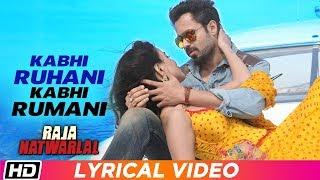 Kabhi Ruhani Kabhi Rumani | Lyrical Video | Raja Natwarlal | Benny Dayal | Yuvan Shankar Raja