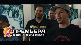 Антураж (2015) HD трейлер | премьера 30 июля