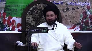 اليوم بعض المؤمنين يقول حدثني بعقلي - السيد محمد القصاب