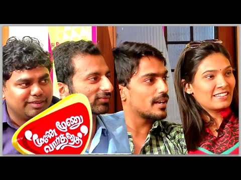 Moone Moonu Varthai Movie Special 26012015