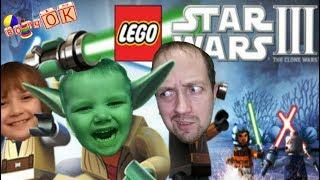 LEGO Star Wars 3 Прохождение - #1 «Джеонозианская Арена»Летсплей от канала Волчок для Детей