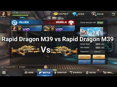 Crisis Action - By1 Rapid Dragon M39 Vs Rapid Dragon M39