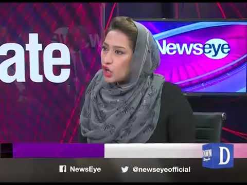 NewsEye - September 12, 2017 - Dawn News