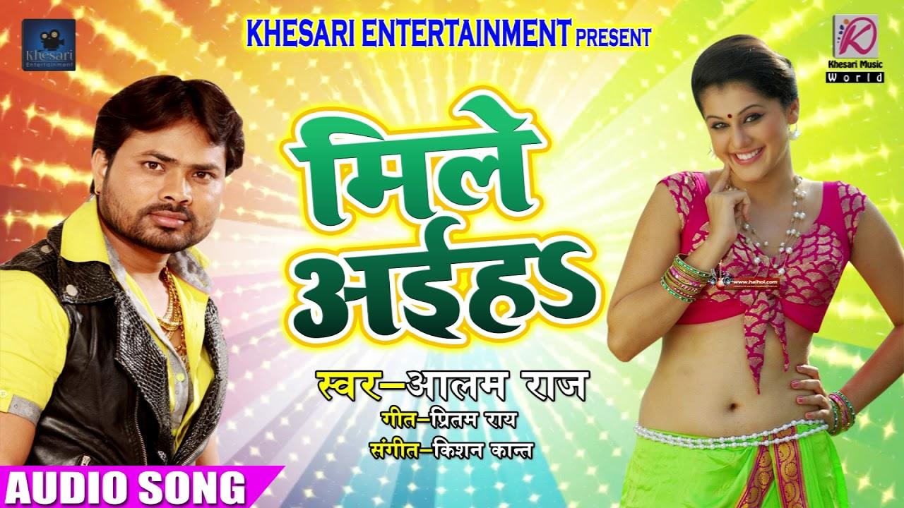 New picture 2020 ka bhojpuri song mp3 download dj sashimi