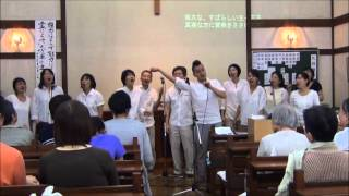 Download 藤枝チャペルコンサート1 Lord You're Worthy MP3 song and Music Video