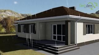 Стрим B-262. Проект одноэтажного дома с двумя спальнями, баней и гаражом