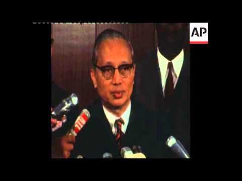SYND 20/01/1970 UNITED NATIONS SECRETARY GENERAL, U THANT, A