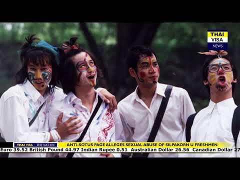 Thaivisa daily news -  MAN IN BOAT PADDLING TO PATTAYA