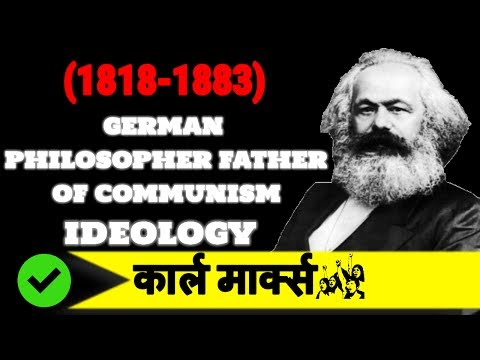Karl Marx Documentary in Hindi | Father of Communism | German Philosopher & Economist