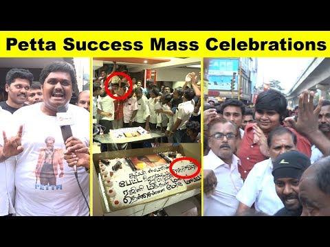 Petta Success Mass Celebrations at Kasi Theatre | Tamil Cinema | kollywood | kalakkal Cinema