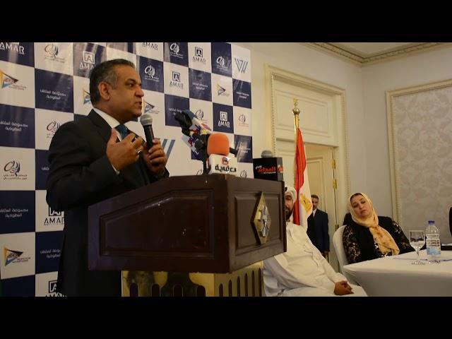 الدكتور يسري الشرقاوي في حفل توقيع عقد شراكه استثماريه مصريه -سعوديه