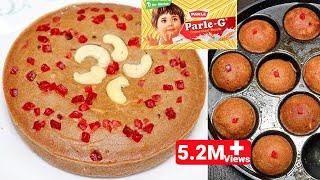 Parle G Biscuit से सिर्फ 3 मिनट में बनाये 2 तरीके से सुपर टेस्टी केक|Easy Eggless Biscuit Cake Recip thumbnail