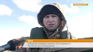 Как тепловизоры от волонтеров спасают сотни солдатских жизней(Как ни странно, люди привыкают ко всему, так же украинцы привыкают к войне, забывая, что на Востоке гибнут..., 2016-01-18T12:59:35.000Z)