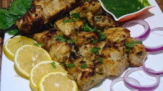 Chicken Malai Tikka Without Oven | Chicken Malai Tikka Recipe | with English subtitle