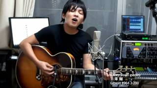 古澤剛 Gibson 1964 J-200 Abbey Road medley Golden Slumbers  Carry That Weight  The End