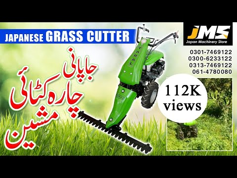 Grass Cutter - Japanese Grass Cutter - Weed Cutter And Grass Cutter Machine Pakistan