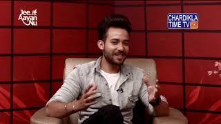 Jee Aayan Nu | S05E05 - Harjeet Harman | Latest Punjabi Movie 2018 | Kurmaiyan