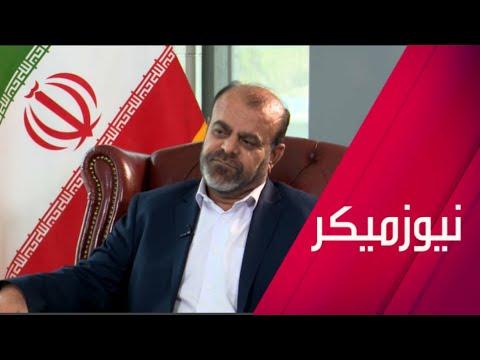 فيلق القدس يكشف لأول مرة عن وجود مستشارين إيرانيين في اليمن يساعدون بإنتاج السلاح  - نشر قبل 3 ساعة