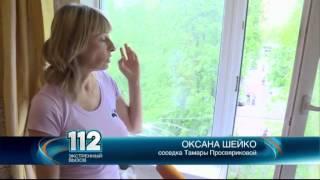 В Подмосковье с пятнадцатиметровой высоты рухнул балкон вместе с пенсионеркой, женщина погибла на ме(Официальный сайт: http://ren.tv/ Сообщество в VK: https://vk.com/rentvchannel Сообщество в Одноклассниках: http://ok.ru/rentv Сообщество..., 2015-05-29T09:34:52.000Z)