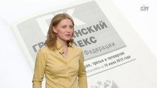 Изменения законодательства об ООО в 2015 году(, 2016-05-04T07:37:15.000Z)