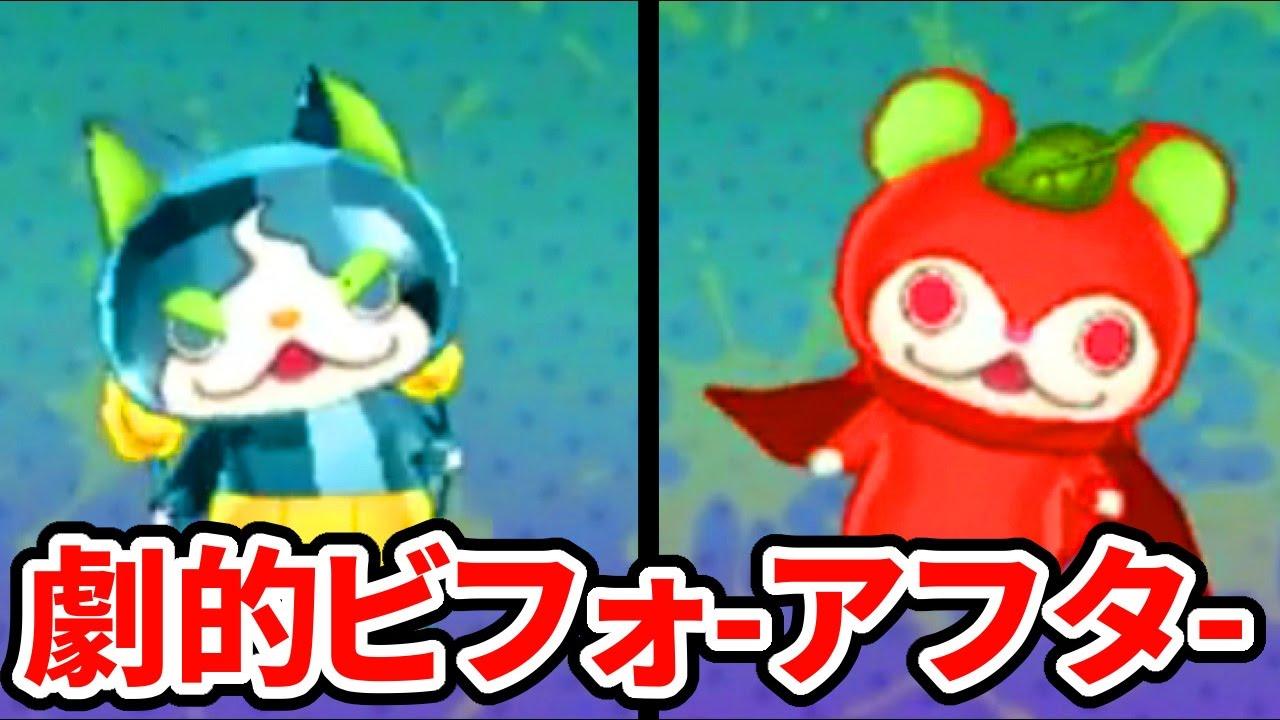 妖怪 ウォッチ 2 きょう ぺいちゃん