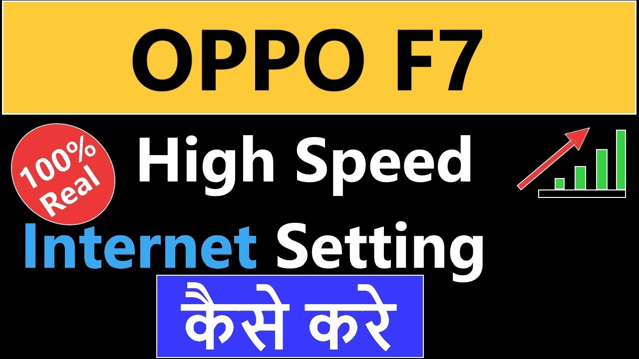 Oppo F7 APN settings & network compatibility in India - APN