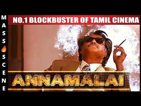 Superstar Rajinikanth's First Mass Entry Scene - Annamalai