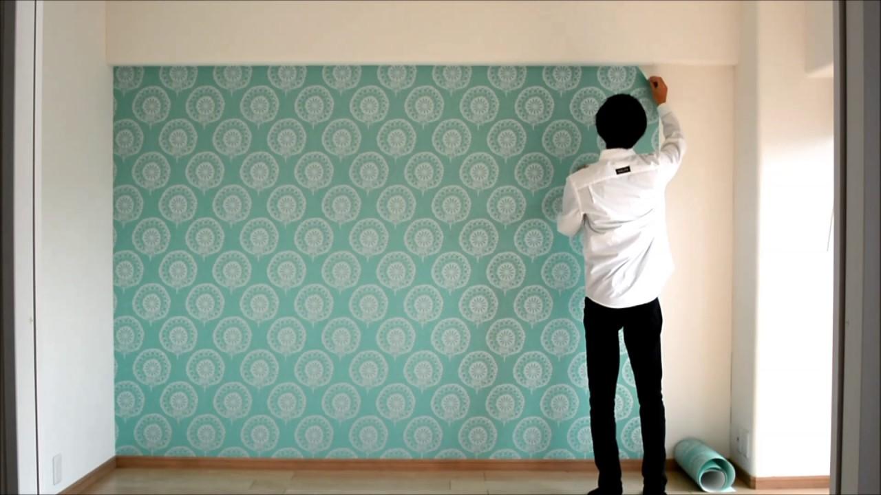 壁紙のはがし方 輸入壁紙専門店 Walpa