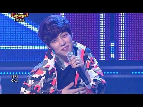 HISTORY - Dreamer, 히스토리 - 드리머, Show Champion 20130501